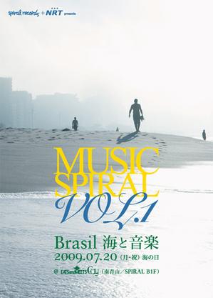 musicspiral_12.jpg
