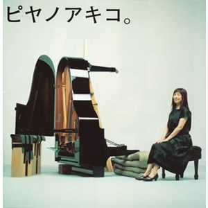 piyano090922.jpg